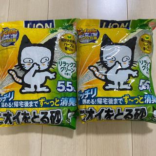 ニオイをとる砂 猫砂 リラックスグリーンの香り 5.5L×2袋
