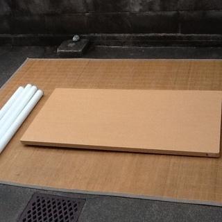 【0円】テーブルの天板だけ ニトリのテーブル  どなたか上手に使...