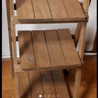 木製 ラック 折り畳み式 3段 ガーデニング ディスプレイ等