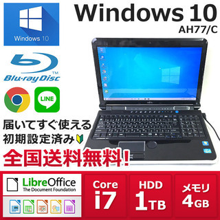 富士通 ノートPC Win10 Core i7 4GB 1TB ...