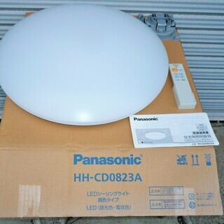 ☆パナソニック Panasonic HH-CD0823A LED...