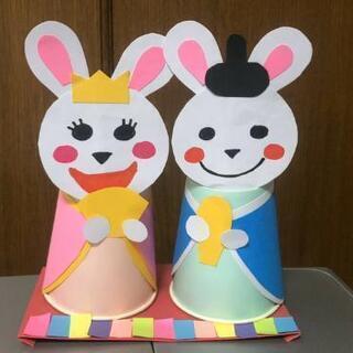 ひな祭り人形作りませんか?