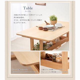 木製 北欧テーブル