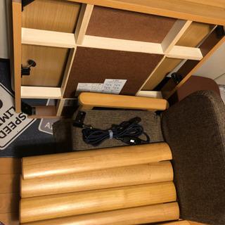 山善 1人用〜4人コタツ 机と椅子新品