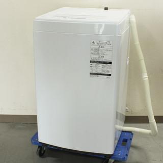▲▽東芝 洗濯機 AW-45M7 2019年製 4.5kg 単身...