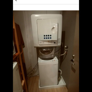 東芝洗濯機 本日取りに来られれば差し上げます
