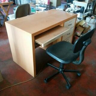 デスク 机 椅子付き