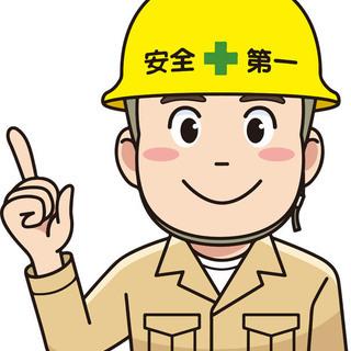 軽作業 作業員大募集  急募!!