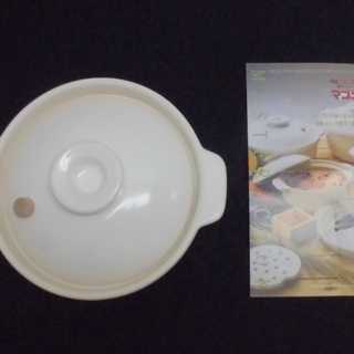 KD59◆)3合炊深鍋 木栓付き 土鍋 3~4人用 鍋物など多用...