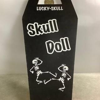 特大人体模型 lucky skull