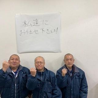 横浜のハウスクリーニング屋 レンクリです。全国ほとんどの地区でご...