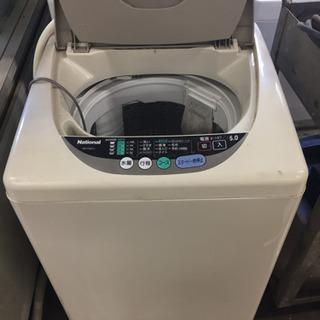 洗濯機2000年製