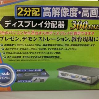 (4480-00)未使用 新品 ELECOM エレコム ディスプ...