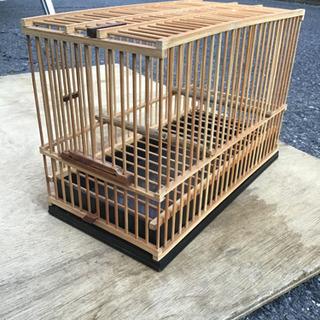 新古品 手作り鳥籠②
