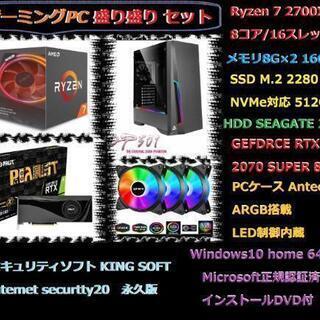 高スペックPC Ryzen7 2700X RTX2070 SUP...