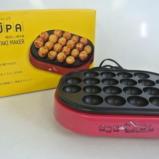 電気たこ焼き器 ユーパ EUPA TSK2131 20個穴 フッ...