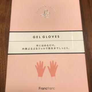 francfranc gel gloves フランフランジェルグ...