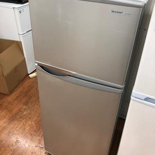まだまだ使える2ドア冷蔵庫がお買い得!!