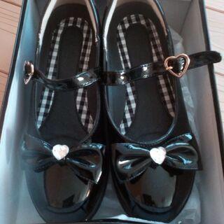 子供フォーマル靴 22.5~23cm