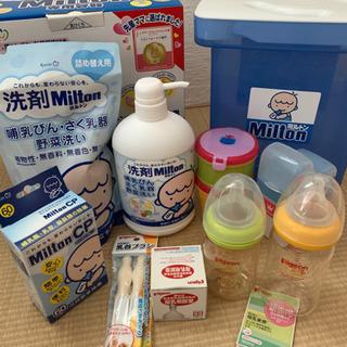 ミルトンセット 容器、錠剤、洗剤、哺乳瓶