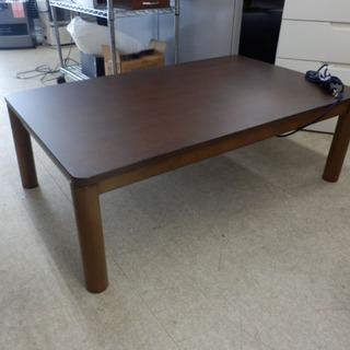 こたつ 長方形 120 ニトリ 木目調 座卓 テーブル ち…