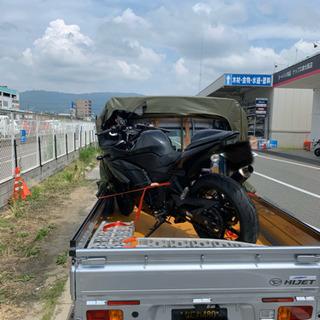 バイクくの運搬 小さな引越し 地元の軽トラべん利便