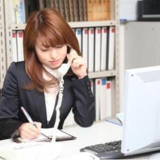 ✅建設事務職❗️❗️年収800万円目指せる✨女性・未経験歓迎❗️