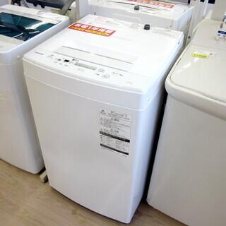 安心の1年保証付!2017年製 4.5kg TOSHIBA(東芝...
