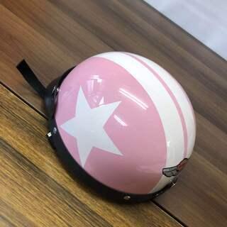 ヘルメット 未使用品
