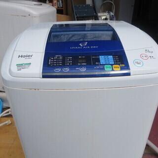 ハイアール洗濯機5キロ JW-K50FE 2015年製 夜8時半...