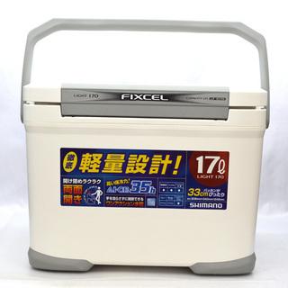 SHIMANO フィクセルライト170 17L クーラーボックス...