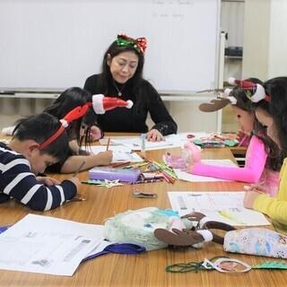 【 子供英会話 Wish English Academy 】