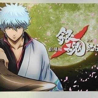 アニメ映画 パンフレット 銀魂&HUNTER×HUNTER
