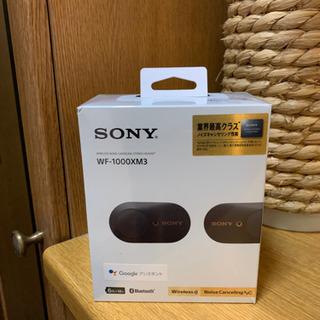 人気 SONYノイズキャンセリング機能搭載 Bluetoothイヤホン