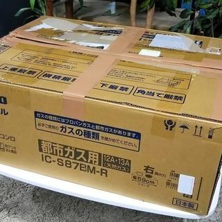 R0400)未使用品! パロマ IC-S87BM-R-12A13...