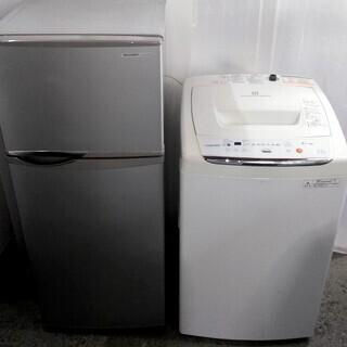 配達設置🚚 生活家電セット 冷蔵庫 洗濯機 スリムコンパクト 新...