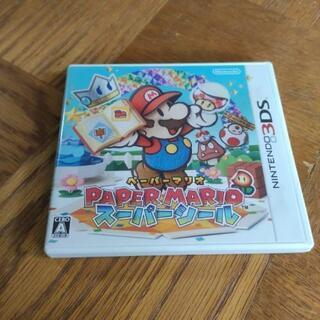 ペーパーマリオスーパーシール 3DS