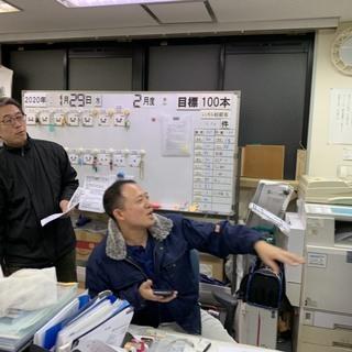 上野のハウスクリーニング屋 レンクリです。全国ほとんどの地区でご...