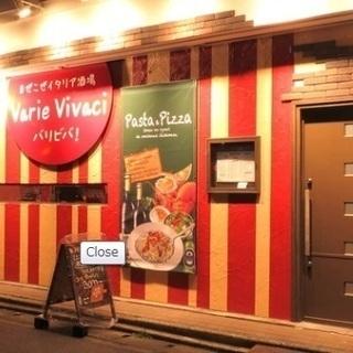 イタリアンの食べ放題&飲み放題やってます!1