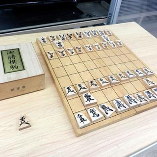 折りたたみ 将棋セット 駒 盤 木製 7合本寸 折り畳み おりた...