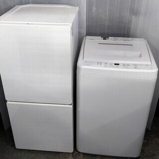 配達設置🚚 家電セット 冷蔵庫 洗濯機 ホワイト家電 一人暮らし...