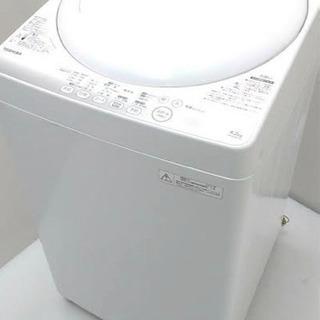 東芝 AW-425M(w) 4.2kg 2014年製 洗濯機
