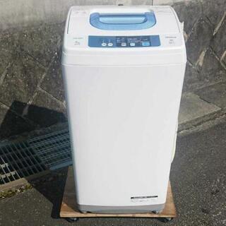 日立2015年製5㎏全自動洗濯機 超美品