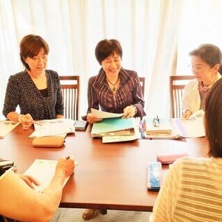 名古屋でワクワク風水 風水教室毎月開講中!