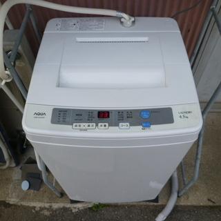 4.5Kステンレス槽の全自動洗濯機 中古