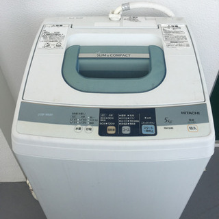 洗濯機 中古 給水・脱水のみ