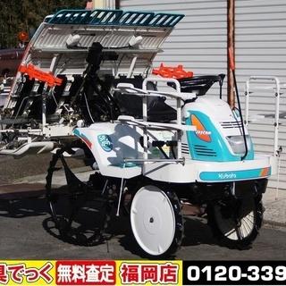 クボタ 田植機 スーパージョイカム 4条植 SPJ450 6.8...