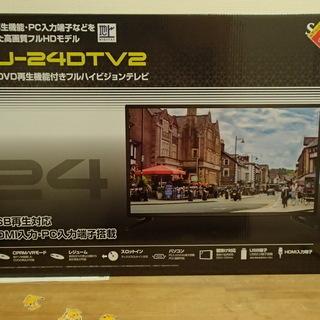 液晶テレビ24型 訳あり