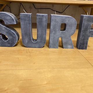 ローソク、雑貨、SURF、西海岸