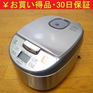 シャープ/SHARP 2013年製 5.5合 炊飯器 マイコン ...